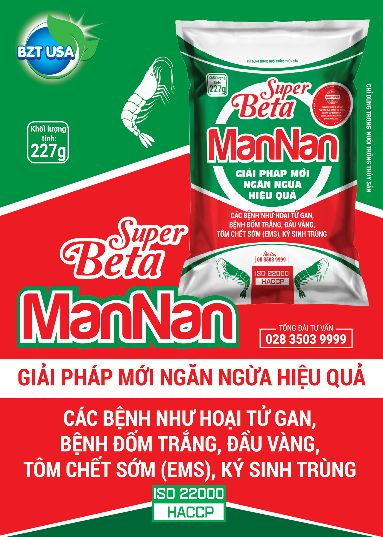 Super Beta Mannan 1280